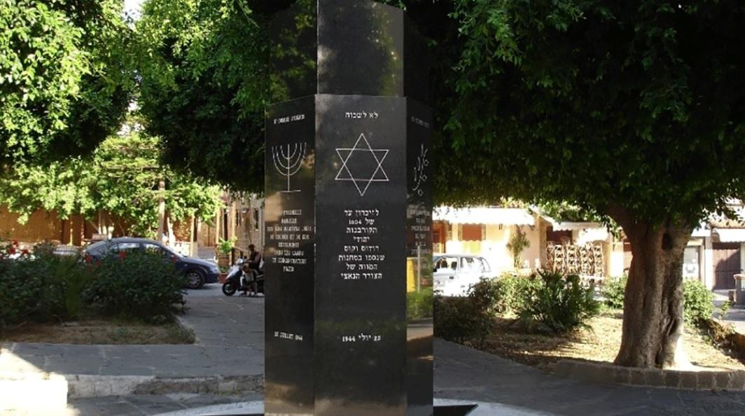 Φύτευση 15 δέντρων στο «Δάσος της Μνήμης» από την Ισραηλιτική Κοινότητα Ρόδου